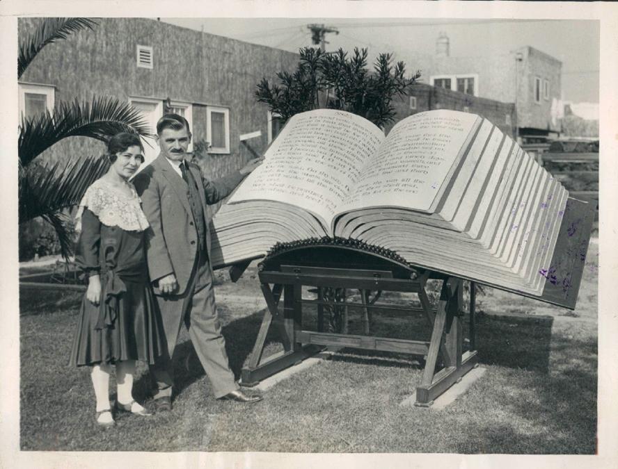 Waynai Bible Archives Jumpintotheword
