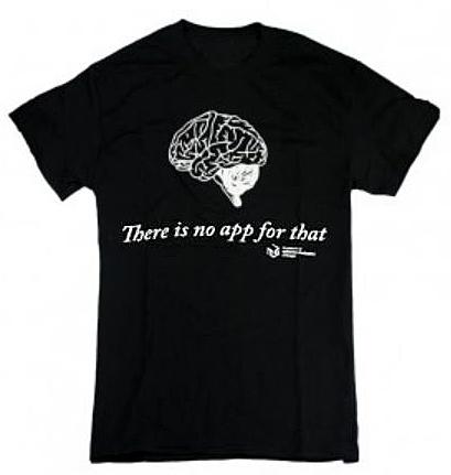brain tee